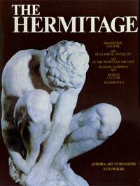 Автор не указан The Hermitage автор не указан загадочные явления
