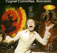 `Cygnet Committee` Cygnet Committee. Riomantic cygnet brown living today the power of now