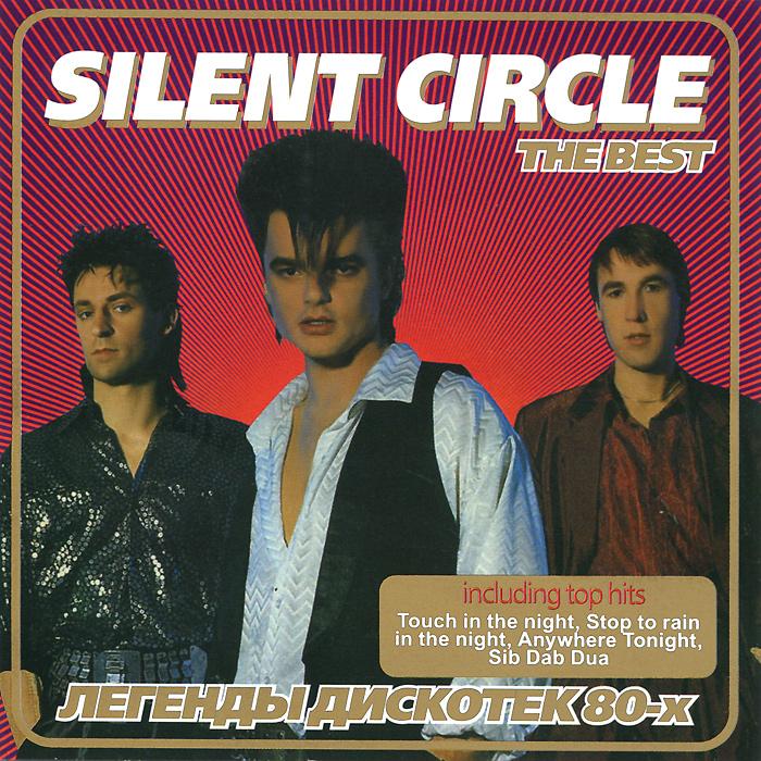цена на Легенды дискотек 80-х. Silent Circle. The Best