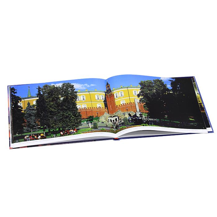 Панорамы москвы фотоальбом