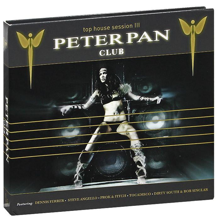 Peter Pan Club. Top House Session III peter pan notebook