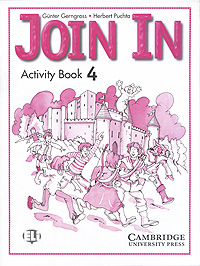 Join In: Activity Book 4 join in pupil s book 4