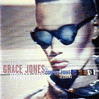 Грейс Джонс Grace Jones. Private Life. The Compass Point Sessions (2 CD)