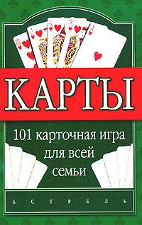 Азартные игровые автоматы бесплатно
