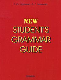 Т. Ю. Дроздова, В. Г. Маилова New Student's Grammar Guide / Справочник по грамматике английского языка в таблицах