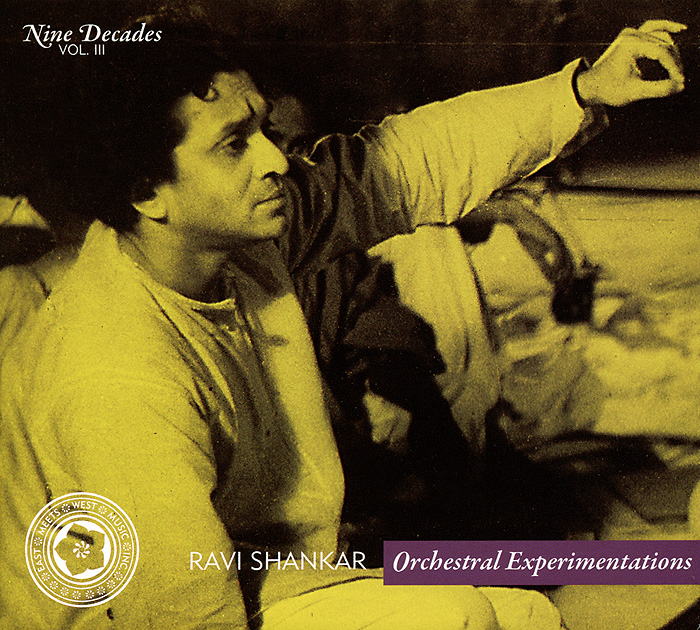 цены на Рави Шанкар Ravi Shankar. Orchestral Experimentations  в интернет-магазинах