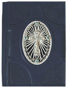 Православный молитвослов (эксклюзивное подарочное издание)