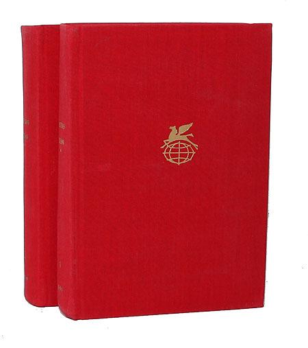 А. Герцен Былое и думы (комплект из 2 книг) а и герцен былое и думы комплект из 2 книг