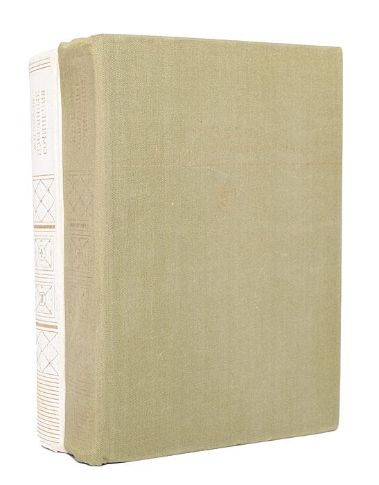 купить А. П. Чехов А. П. Чехов. Избранные сочинения в 2 томах (комплект из 2 книг) по цене 240 рублей