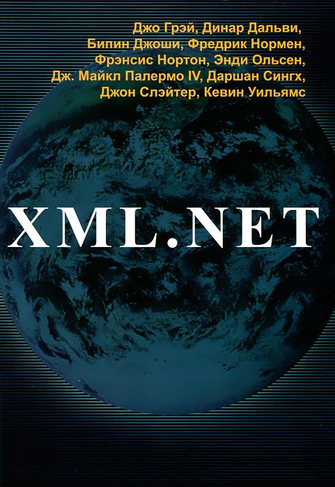 XML.NET sitemap 3 xml href