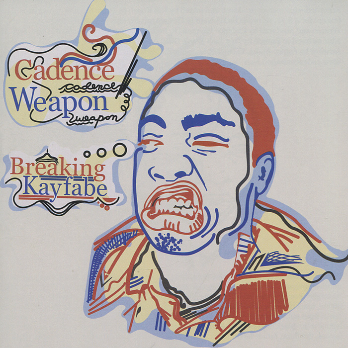 Cadence Weapon Cadence Weapon. Breaking Kayfabe цены