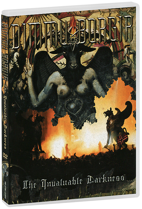 Dimmu Borgir: The Invaluable Darkness (2 DVD) цена и фото
