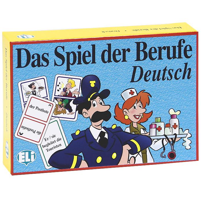 Das Spiel der Berufe (набор из 120 карточек)