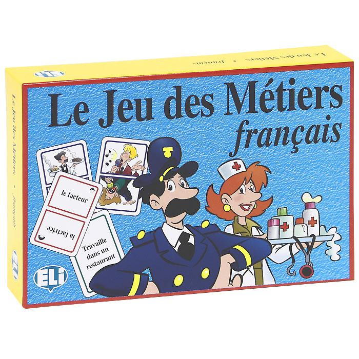 Le jeu des metiers (набор из 120 карточек)