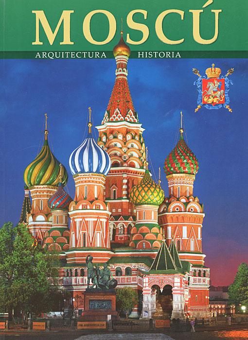 Татьяна Вишневския Moscu: Arquitectura: Historia