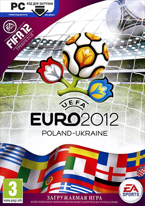 UEFA Euro 2012 недорого