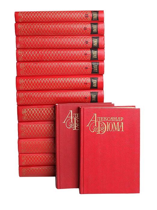 Александр Дюма Александр Дюма. Собрание сочинений в 12 томах + 2 дополнительных (комплект из 14 книг)