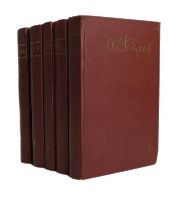 А. Фадеев А. Фадеев. Собрание сочинений в 5 томах (комплект из 5 книг) андре моруа собрание сочинений в 5 томах комплект