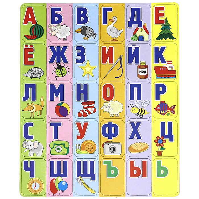 все цены на Касса букв и слов на магнитах. Для детей от 3 лет онлайн