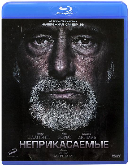 Неприкасаемые (Blu-ray)