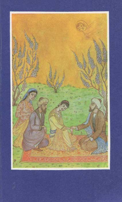 цены на Ибн Сина Ибн Сина. Избранное  в интернет-магазинах