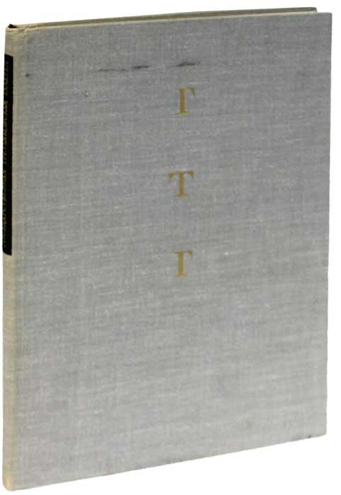 В. Чесноков Государственная Третьяковская галерея андреева г государственная третьяковская галерея альбом на английском языке