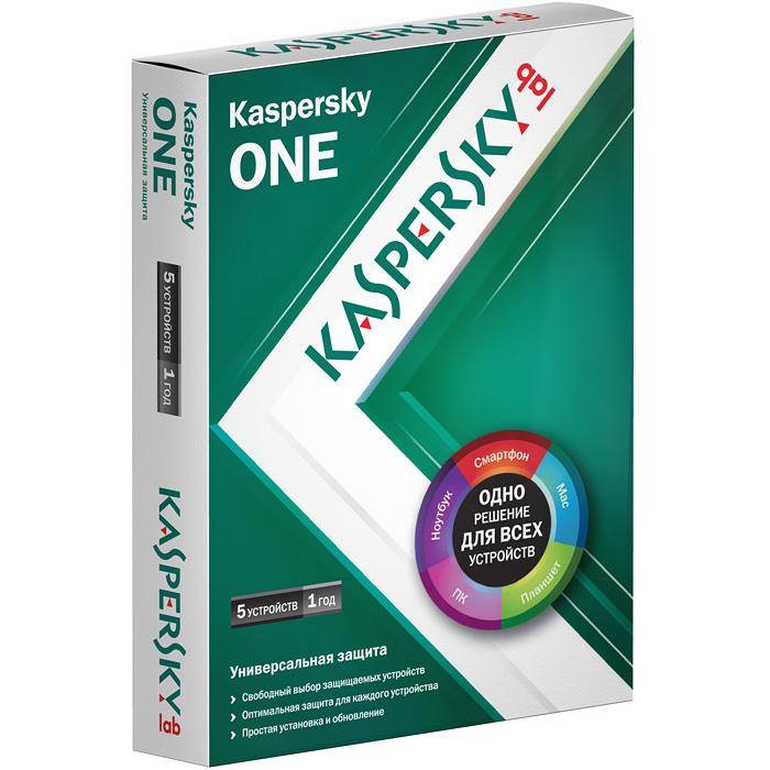 Kaspersky ONE (на 5 устройств). Лицензия на 1 год antivirus kaspersky 2016
