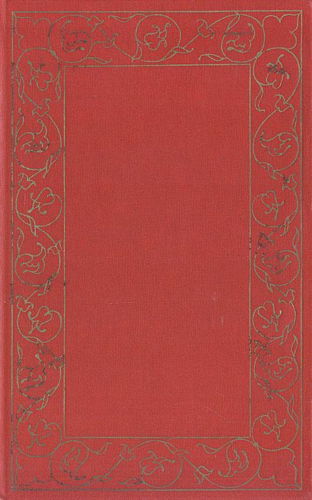 Современная индийская новелла