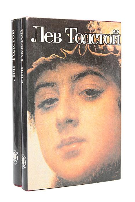 Лев Толстой Анна Каренина (комплект из 2 книг)