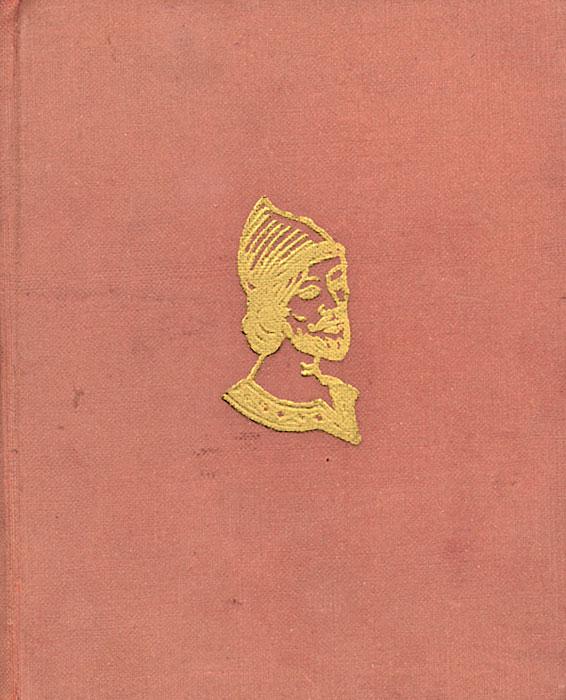 Баллады о Робин Гуде робин хобб книга мечей сборник page 7