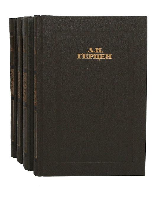 А. И. Герцен А. И. Герцен. Сочинения в 4 томах (комплект из 4 книг) а и герцен былое и думы комплект из 2 книг
