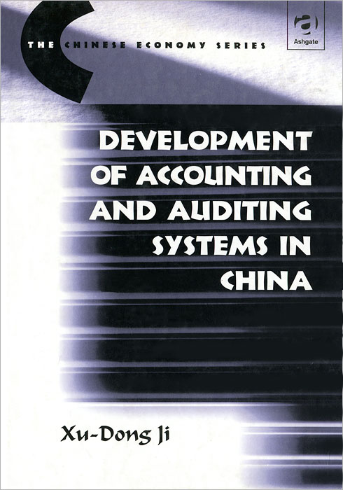Development of Accounting and Auditing Systems in China скальп петуха veniard chinese cock cape