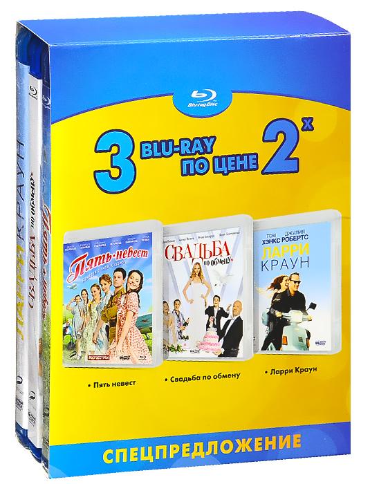 Пять невест / Свадьба по обмену / Ларри Краун (3 Blu-ray) rammstein videos 1995 2012 2 blu ray
