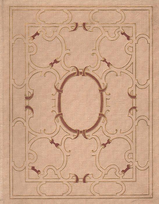 Евдокия Ефимова Западно-европейская мозаика XIII-XIX веков в собрании Эрмитажа