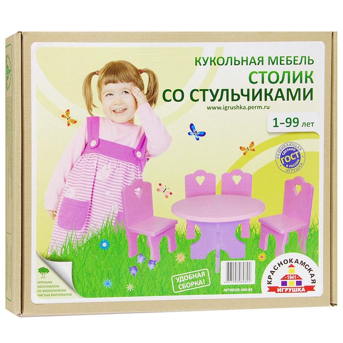 Краснокамская игрушка Игровой набор Кукольная мебель краснокамская игрушка игровой набор кукольная мебель шкафчик