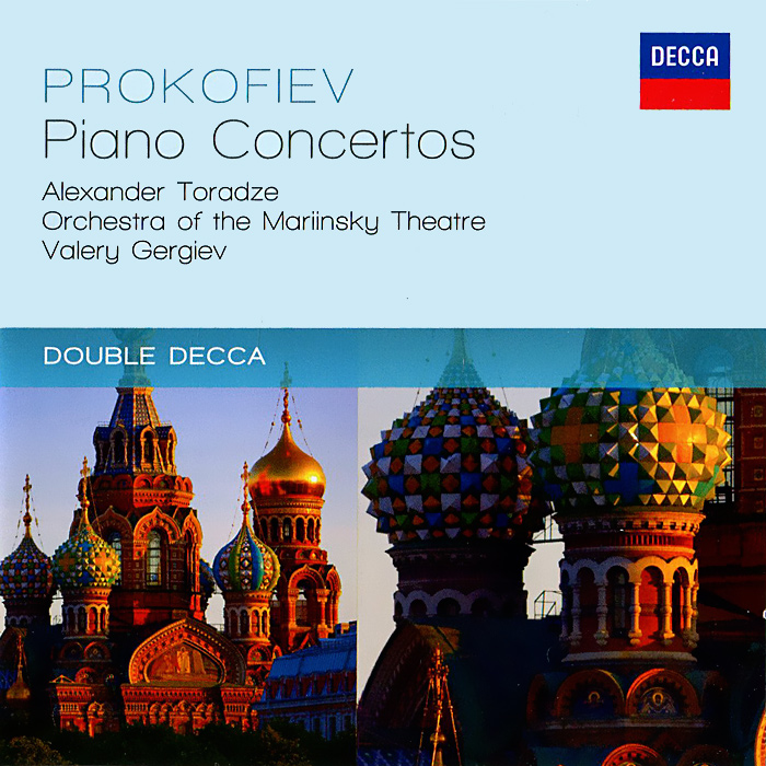 Александр Торадзе,Orchestra Of The Mariinsky Theatre,Валерий Гергиев Alexander Toradze, Orchestra Of The Mariinsky Theatre, Valery Gergiev. Prokofiev. The Piano Concertos (2 CD) юджин орманди леопольд стоковский the philadelphia orchestra сергей рахманинов rachmaninoff plays rachmaninoff the four piano concertos 2 cd
