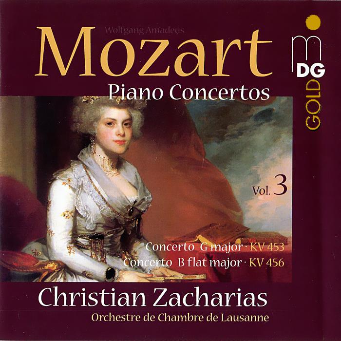 Кристиан Захариас Christian Zacharias. Mozart. Piano Concertos. Vol. 3 (SACD) цена