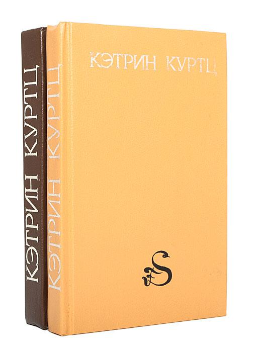 Фото - Кэтрин Куртц Хроники Дерини (комплект из 2 книг) кэтрин куртц хроники дерини комплект из 2 книг