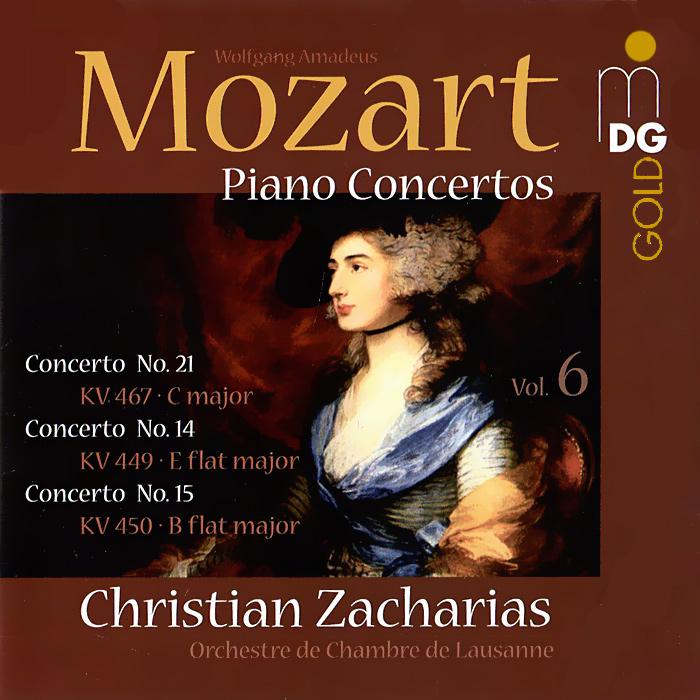 Захариас Кристиан,Orchestra De Chambre De Lausanne Christian Zacharias. Mozart. Piano Concertos Vol. 6 (SACD) цена