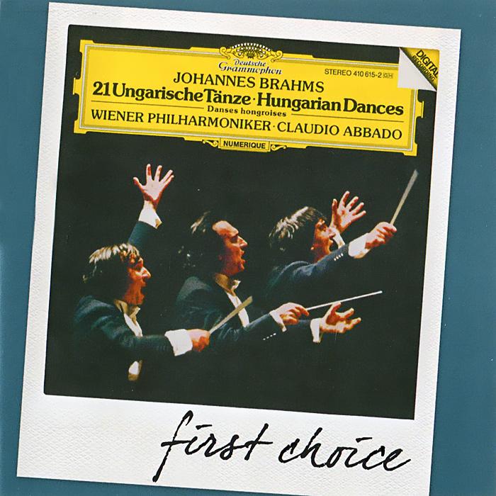 Клаудио Аббадо,Wiener Philharmoniker Claudio Abbado. Brahms. 21 Hungarian Dances амелина а е да здравствует клаудио биография клаудио раньери