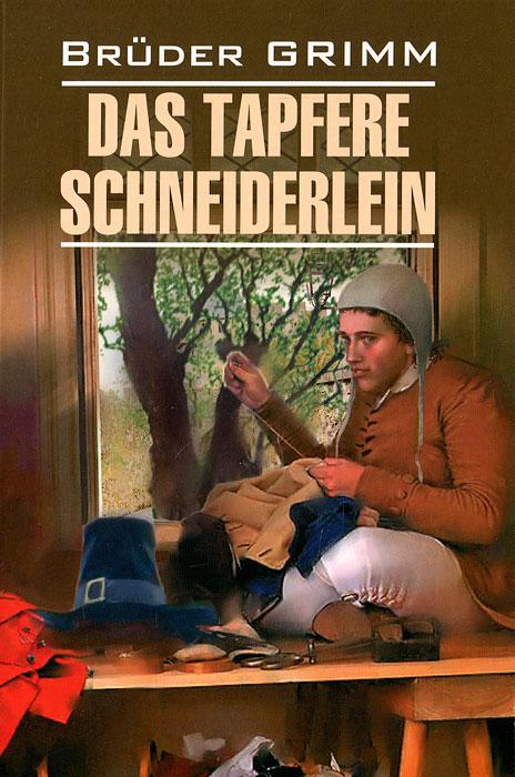 Bruder Grimm Das Tapfere Schneiderlein und Andere Marchen