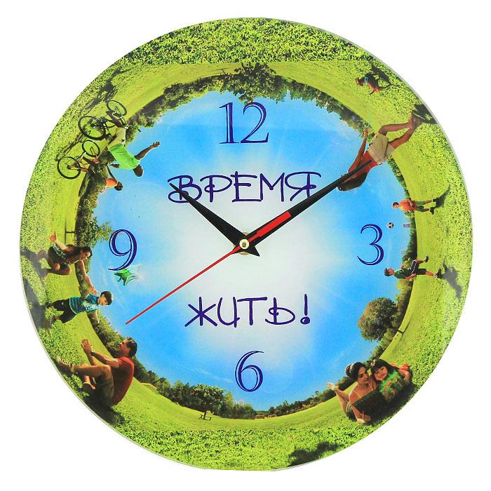 Настенные часы Эврика часы настенные время жить