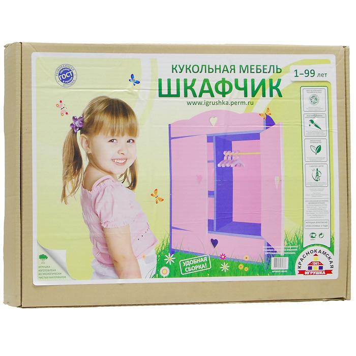 Краснокамская игрушка Игровой набор Кукольная мебель Шкафчик краснокамская игрушка игровой набор кукольная мебель шкафчик