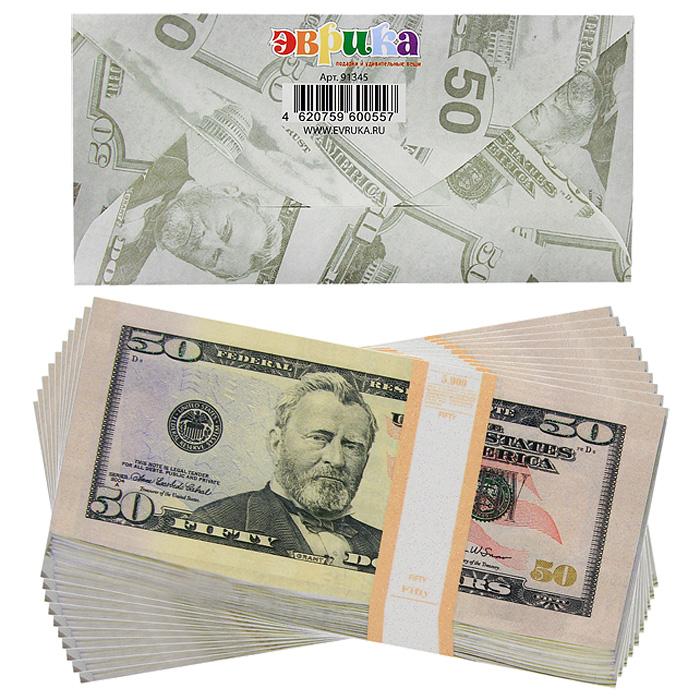 Конверт для денег Эврика 50 долларов, 10 шт