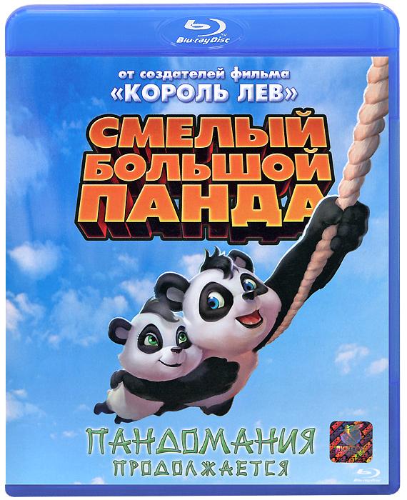 Смелый большой Панда (Blu-ray)