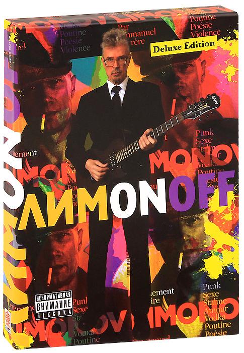 лучшая цена Лимonoff. Deluxe Edition (2 CD)