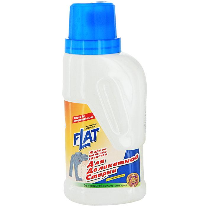 Жидкое моющее средство Flat для деликатной стирки, с ароматом свежести, 950 г средство для чистки барабанов стиральных машин nagara 5 х 4 5 г