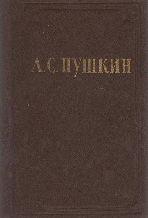 Фото - А. С. Пушкин А. С. Пушкин. Стихотворения пушкин а стихотворения