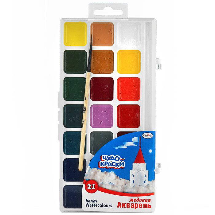 Акварель медовая Чудо-краски, 21 цвет акварель медовая чудо краски 21 цвет