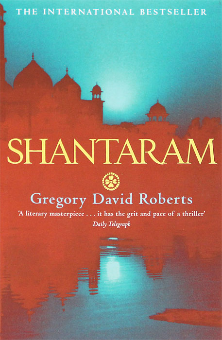 Shantaram the stranger in the woods the extraordinary story of the last true hermit